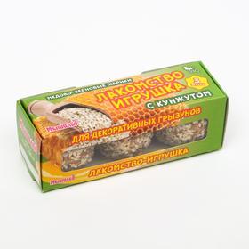 Медово-зерновые шарики для грызунов с кунжутом, 60г*3шт