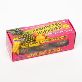 Медово-зерновые шарики для грызунов фруктовый мик, 60г*3шт