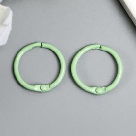 """Кольца для альбомов """"Айрис"""" 2,5 см, 2 шт, светло-зелёный"""