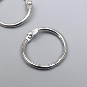 """Кольца для альбомов """"Айрис"""" 2,5 см, 2 шт, серебро"""