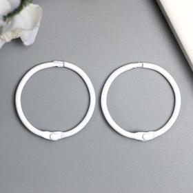 """Кольца для альбомов """"Айрис"""" 3,5 см, 2 шт, белый"""