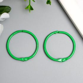 """Кольца для альбомов """"Айрис"""" 3,5 см, 2 шт, зелёный"""
