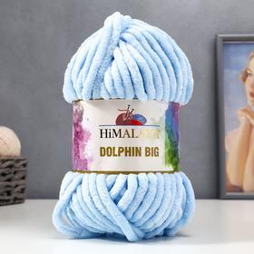"Пряжа ""Dolphin big"" 100% полиэстер 80м/200гр (76704)"