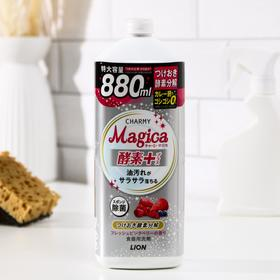 Средство для мытья посуды Charmy Magica+, аромат свежих ягод, 880 мл