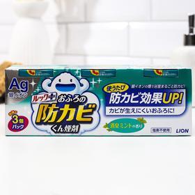 Средство для удаления грибка в ванной комнате Look, с ароматом мяты, 3 упаковки по 5 г