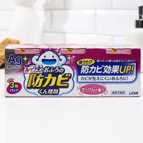Средство для удаления грибка в ванной комнате Look, с ароматом мыла, 3 упаковки по 5 г