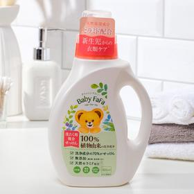 Жидкое средство для стирки детского белья , Baby FaFa Series, аромат бергамота