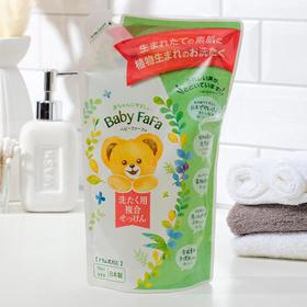 Жидкое средство для стирки детского белья , Baby FaFa Series, натуральный аромат бергамота