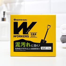Порошок для стирки экипировки, Workers, 1,5 кг