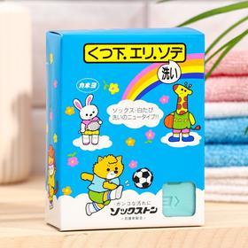 Хозяйственное мыло, Solid laundry soap for socks, collars, sleeves, для застирывания носков,