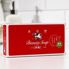 Молочное увлажняющее туалетное мыло Beauty Soap, с пудровым ароматом роз, 3 * 100 г