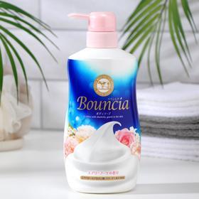 Сливочное жидкое мыло для рук и тела, Bouncia, с ароматом роскошного букета (дозатор) 500 мл