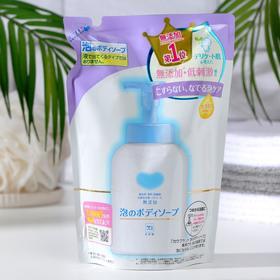Жидкое мыло для тела Mutenka, с натуральными ингредиентами без добавок, 500 мл