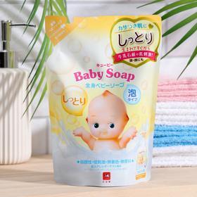 """Увлажняющая молочная детская пенка """"2 в 1"""" для мытья волос и тела с первых дней жизни"""