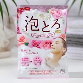 Пенящаяся соль для ванны Cow, ароматическая, с коллагеном и гиалуроновой кислотой, 30 г