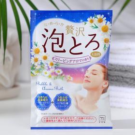 Пенящаяся соль для ванны Cow «Травы», ароматическая, 30 г