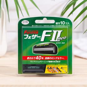Японские сменные кассеты FII Neo, для станка Feather F-System, 10 шт