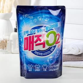 Кислородный отбеливатель, Magic O2 Gold, мягкая упаковка 1,4 кг / 8