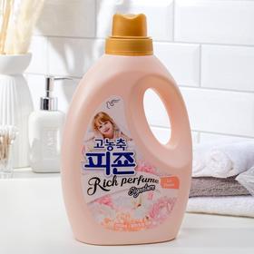 """Кондиционер для белья, Rich Perfume SIGNATURE, парфюмированный супер-концентрат """"Фиеста""""5"""