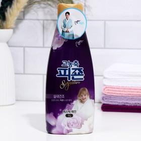 Кондиционер для белья Rich Perfume Signature, аромат «Тайны дождя», 1 л