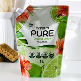 Средство для мытья посуды, Pure Virgin Mojito, концентрированное, мохито, 1 л