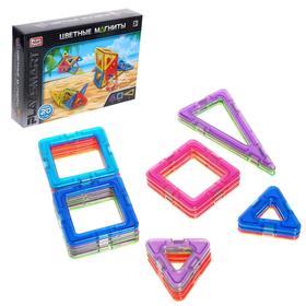 Конструктор магнитный «Цветные магниты» 20 деталей