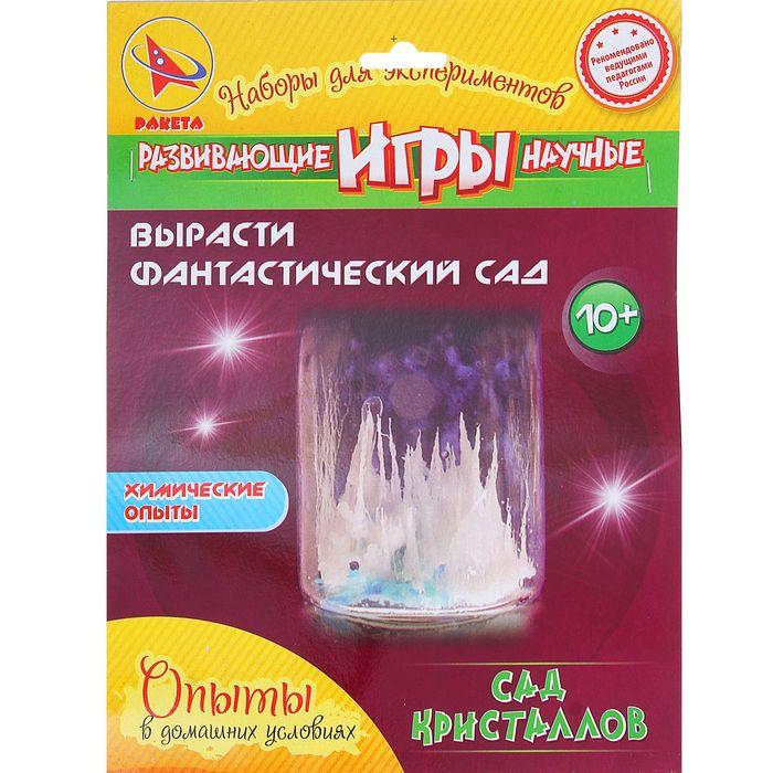 """Набор для опытов """"Сад кристаллов"""""""