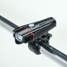 Фонарь велосипедный аккумуляторный 5 Вт, 1500 мАч, USB, 4 режима