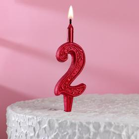 Cake candle, number 2, ruby pattern