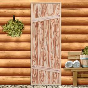 """Дверь для бани """"Резная"""" 190×70см, массив"""
