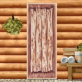 """Дверь для бани """"Старая Калитка"""" 180×70см, массив"""
