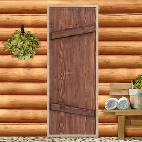 """Дверь для бани """"Брашированная"""" 180×70см, массив"""