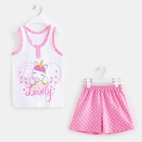 Пижама для девочки, цвет белый/розовый, рост 98-104 см (34)