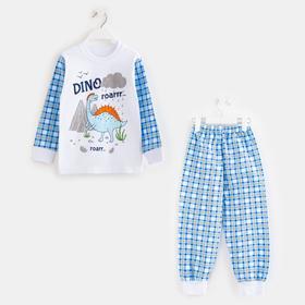Пижама для мальчика, цвет белый/голубой, рост 98-104 см (34)