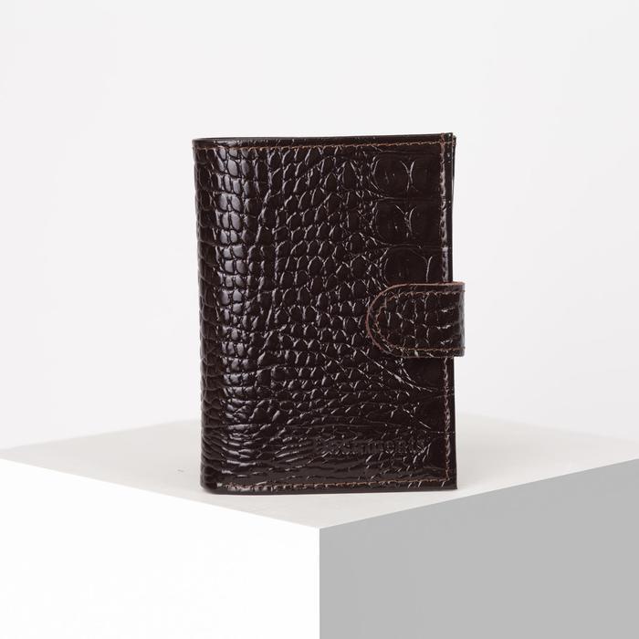 Обложка для автодокументов 2 в 1 (с портмоне), цвет коричневый