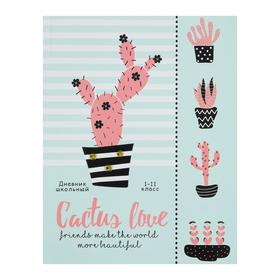 """Дневник универсальный для 1-11 классов """"Комнатные растения"""", твёрдая обложка, глянцевая ламинация, стразы, 40 листов"""