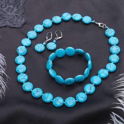 "The set of 3 items: earrings, necklace, bracelet, pellet ""Turquoise"""