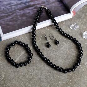 """Набор 3 предмета: серьги, бусы, браслет, шар №10 """"Агат чёрный"""" в Донецке"""
