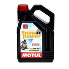 Моторное масло MOTUL Snowpower 4T 0W-40, 4 л