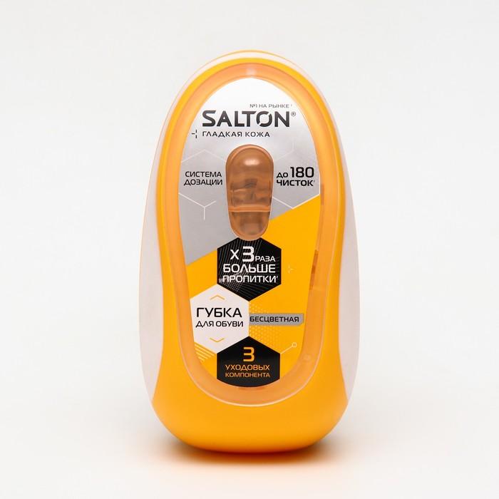 Губка Волна SALTON для гладкой кожи с дозатором нейтральный