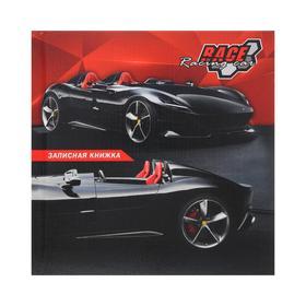 """Записная книжка А6, 64 листа """"Хороший автомобиль-13"""", твёрдая обложка, глянцевая ламинация, тиснение """"лён"""""""