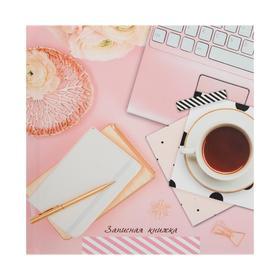 """Записная книжка А6, 64 листа """"Перерыв на кофе"""", твёрдая обложка, глянцевая ламинация, тиснение """"лён"""""""