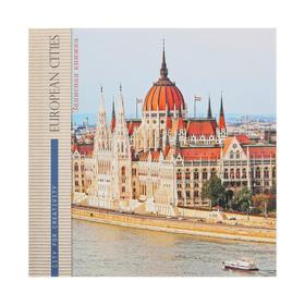 """Записная книжка А6, 64 листа """"Красивая архитектура-5"""", твёрдая обложка, глянцевая ламинация, тиснение """"лён"""""""