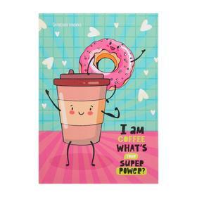 """Записная книжка А6, 64 листа """"Суперкофе и пончик"""", твёрдая обложка, глянцевая ламинация, тиснение """"лён"""""""
