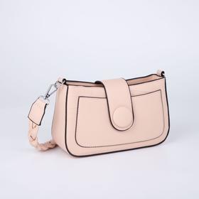 Сумка женская, отдел на молнии, наружный карман, длинный ремень, цвет персиковый