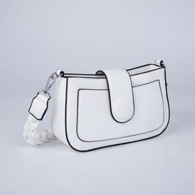 Сумка женская, отдел на молнии, наружный карман, длинный ремень, цвет белый