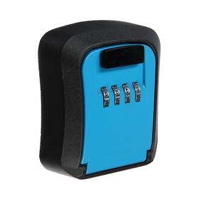 Ключница с кодовым замком, синяя, 92х70х30 мм