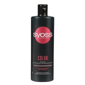 Шампунь Syoss Color, для окрашенных и мелированных волос, 450 мл