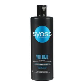 Шампунь Syoss Volume, с экстрактом фиолетового риса, 450 мл