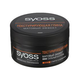 Текстурирующая глина для волос Syoss, 100 г